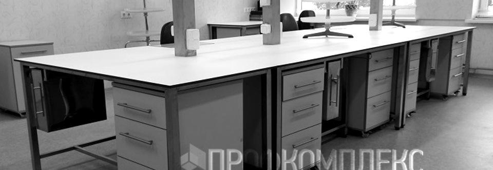laboratorny-stol-profkompleks-BW